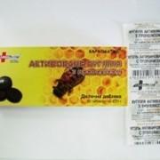 Активированный уголь с прополисом, таблетки 0,25 г №10 фото