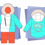 Куртка Миляга дл мальчика, артикул 1517-21Б фото
