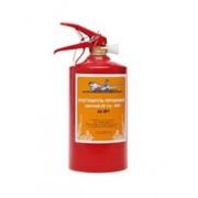 Огнетушитель порошковый 1.8кг фото