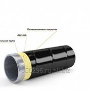 Труба стальная в 2-х слойной ВУС изоляции фото