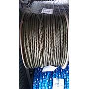 Шнур полипроп. плет. 8мм 8пр б/серд. фото