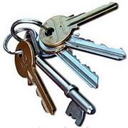 Потеряли ключи? фото