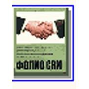 ФОЛИО CRM - программа управления взаимоотношениями с клиентами фото