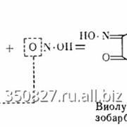 Кислота Виолуровая, 1-водная, ИМП Ч фото