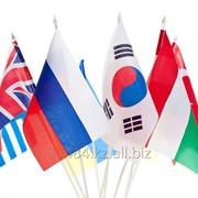 Флаги, флажки фото