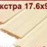 Евровагонка экстра класса оптом от производителя 17.6х96 фото