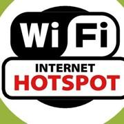 Хотспоты Wi-Fi фото