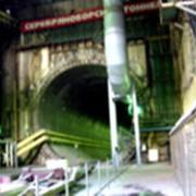 Строительство тоннеля фото