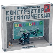 Конструктор металлический Школьный 2 для уроков труда фото