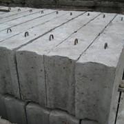 Блоки фундаментные ФБС-24-3-6 фото