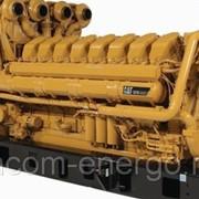 Генератор дизельный Caterpillar C175-16 (2180 кВт) фото