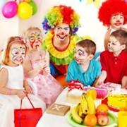 Организация и проведение детских праздников, дней рождений - Киев фото