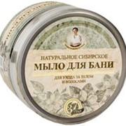 Мыло для бани Травы и сборы Агафьи Черное фото