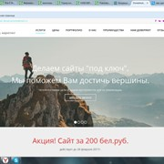 Создание сайтов: лендингов, сайтов-визиток, интернет-магазинов фото