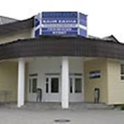 БПК «Сокол» фото