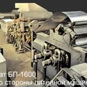 Агрегат БП-1600 бесслитковой прокатки алюминиевого листа фото
