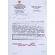 Декларация пожарной безопасности фото