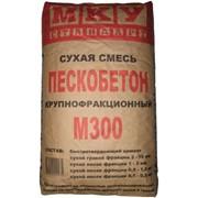 Пескобетон М-300 фото