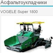 фото предложения ID 5931195