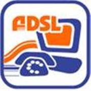 Доступ к сети Интернет по технологии ADSL фото