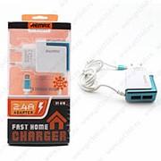 Сетевое Зарядное Устройство Remax XY-G18 Micro USB + 2 USB Blue (Синий) фото
