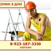 Сантехнические работы, вызов, услуги сантехника фото