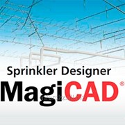 Программа MagiCAD Спринклеры фото