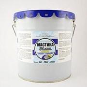 Мастика битумно-полимерная , 16кг фото