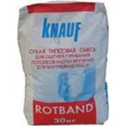 Штукатурная смесь Knauf Ротбанд
