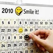 """Выбор """"счастливой"""" даты для важного события. фото"""