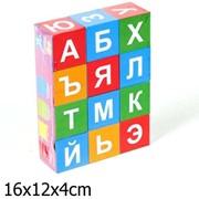 Кубики обучающие 'Азбука' фото