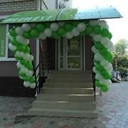 Оформление мероприятий в Краснодаре цветами и шарами фото