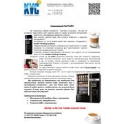 Установка торговых автоматов в Алматы фото