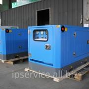 ДГУ IPP275R 220 kW фото