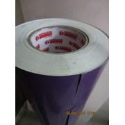 Продается рулон пленки сиреневой глянцевой MACtac, Пленки самоклеющиеся фото