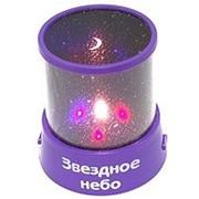 Ночник проектор звездного неба фиолетовый Эврика фото