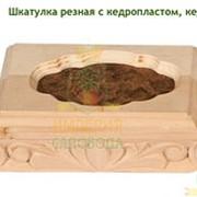 Шкатулка резная большая с кедропластом, кедр (Наш Кедр), 5220 фото