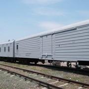 Рефрижираторные секции (вагоны) фото
