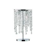 Настольная лампа Rain TL2 фото
