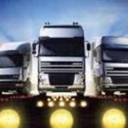 Услуги перевозок грузов автотранспортом по Казахстану, СНГ, зарубежью фото