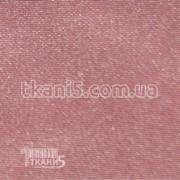 Ткань Тафта подкладочная (фрезовый) 3453 фото