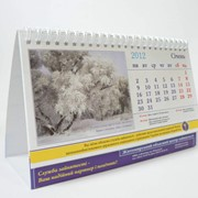 Печать календарей настенных, квартальных, карманных, календарей-домиков и т.д. фото