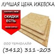 Плита OSB-3 12х1250х2500мм Кроношпан фото