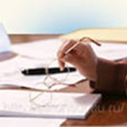 Методология налогообложения