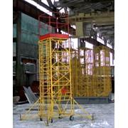 Вышка телескопическая ВТ-3-10, ВТ-3-12 фото