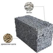 Линия для производства блоков Арболит фото
