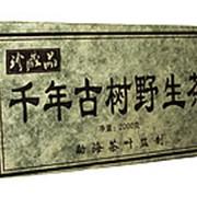 Китайский чай пуэр черный 25 лет выдержки 2 кг фото