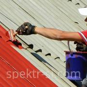 Эмаль для крыш красно-коричневая фото