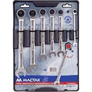 Набор комбинированных трещоточных ключей, 8-19 мм, 7 предметов МАСТАК 0213-07T фото