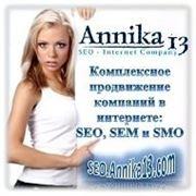Создание информационных блоков на главной странице для сайта на tiu.ru